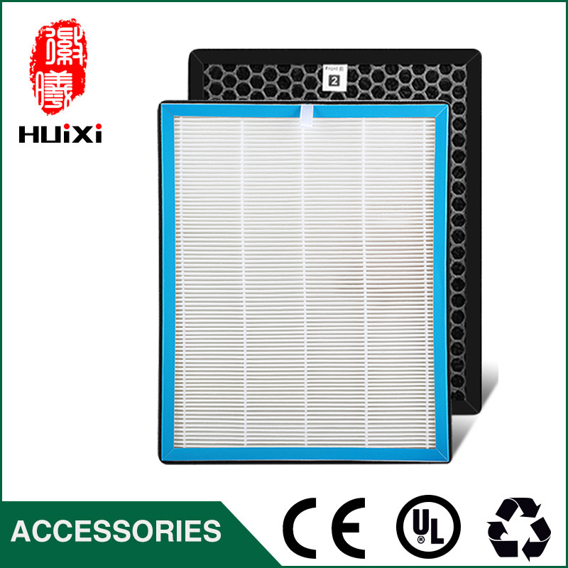 The activated carbon air filter+hepa filter cleaner parts, high efficient composite air purifier parts TKJ-F220B TKJ-F210B high efficient filter kits formaldehyde filter activated carbon filter hepa filter for ac4002 ac4004 ac4012 air purifier