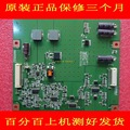 FOR Tongfang LE-40TL1600 constant current board T87D172.00 is used