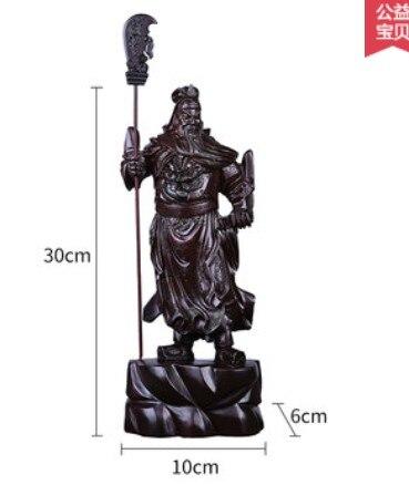 Sculpté noir santal stand couteau guan gong décoration grande maison de ville artisanat guan yu ébène chrysanthème poire bois statue