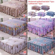 150x200cm Queen Bed Cover Warm Thickening Sanding Quilted Single Double Bed Skirt Wrap Around Non-Slip Bed Skirt Pillowcase