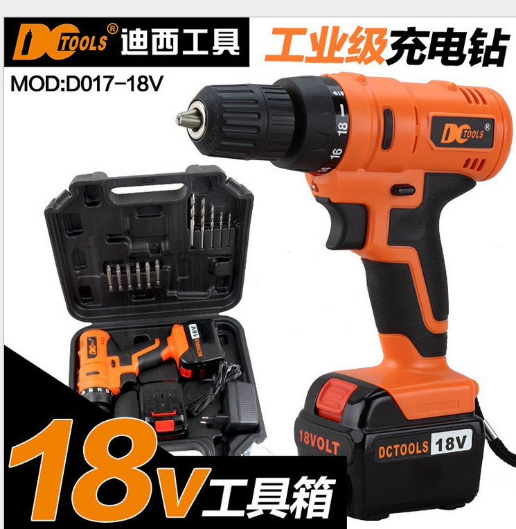 18V charging drill electric screwdriver high power household charging toolbox
