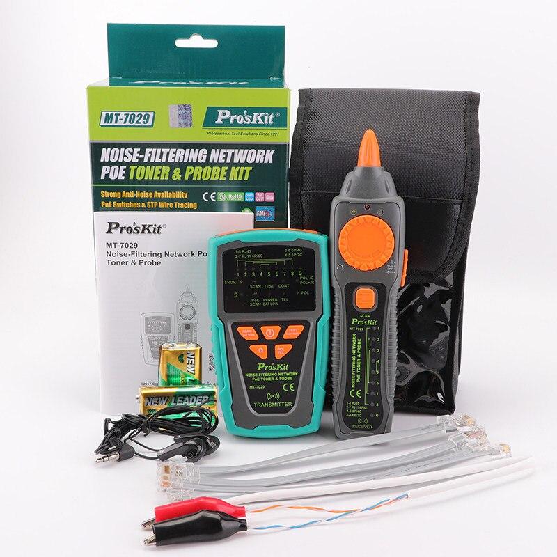 Pro'sKit MT-7029-C filtrage du bruit câble réseau PoE Toner sonde testeur pour fil téléphonique ligne détecteur Tracker