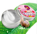 free shipping afy gold snail cream anti age cream face moisturizing black skin whitening   golden pearl beauty day cream