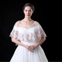 Janevini весенне летнее Болеро для невесты розовые кружевные