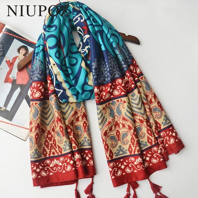 2017 Nuevo diseño de la India musulmán Hijab diadema Bohemia algodón bufanda mujer Foulard chal largo borla Pashmina M226