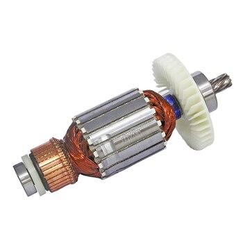 Japan Makita LS1040 Rotor LS1045 Motor LS1030N Motor Aluminum Machine Accessories Parts Electricity Pivot