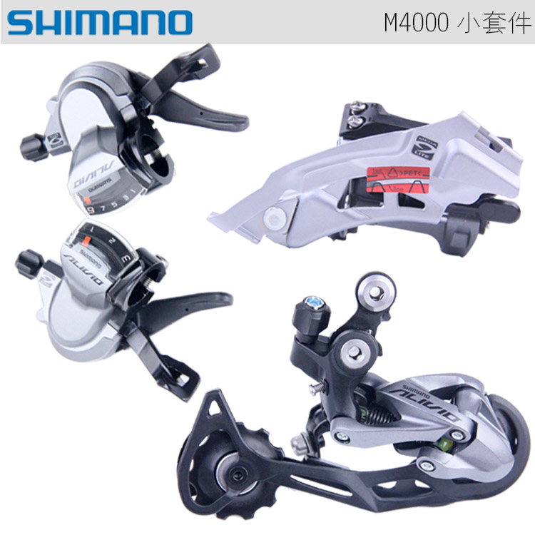 SHIMANO ALIVIO M4000 9S 27S Speed MTB Bicycle Groupset Kit 3 Parts with Shifter Lever & Front and Rear Derailleur bicycle mtb 3x10 30 speed front rear shifter derailleur groupset for shimano m610 m670 m780 system