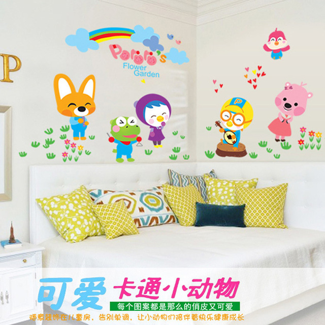 Kindergarten Classroom Wall Decor Stickers Bedroom Childrens Room Cartoon Removable DIY PVC Decals Mural