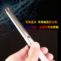 Electric arc igniter, lengthen arc point firearm, cigarette lighter, electric arc lighters,business crafts gifts,men's gifts.