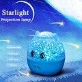 Светодиодный Звездный проекционный Ночной свет 3 цвета меняющий проектор свет 360 градусов автоматический диапазон вращения с динамиком ноч...