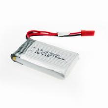 1 шт. 3.7 В 1200 мАч 25c Drone Перезаряжаемые lipo Батарея 903052 для rc Сыма x5sw X5 M18 H5P