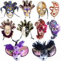 H&D 42 kinds Jester Venetian Mask Masquerade Mardi Gras Costume Parades Carnival Ball Wall Decorative Art Collection Gifts