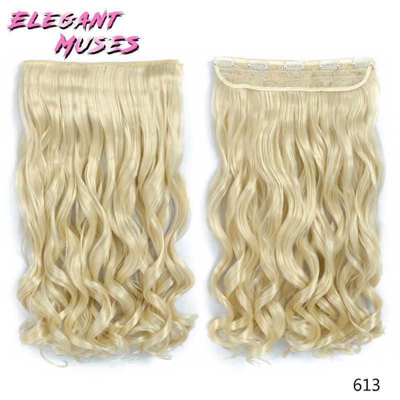 """Plecare 20 """"длинные волнистые 5 заколки для волос Расширение 10 цветов термостойкие синтетические накладные волосы кусок зажимы на шиньоны"""