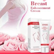 40g Beauty Breast Enhancement Breast Augmentation Promote