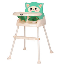 Protable Baby Kids Feeding Chair Booster Seat Multi-function Foldable Adjustable Baby Eating Dining Table Chair Seating(China)