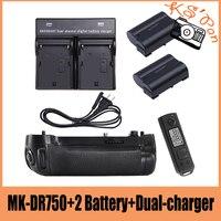 Meike MK DR750 Встроенный 2,4g беспроводной пульт управления батарейкой для Nikon D750 как MB D16 + 2 EN EL15 + двойное зарядное устройство