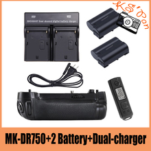 Meike MK-DR750 Built-in 2.4g Wireless Control Battery Grip for Nikon D750 AS MB-D16 + 2 EN-EL15 + Dual Charger