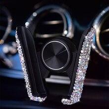 Автомобильный держатель для телефона с украшением в виде кристаллов, универсальный держатель на вентиляционное отверстие, держатель для мобильного телефона в автомобиле, подставка для мобильного телефона, держатель для смартфона
