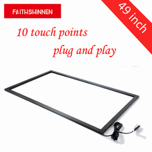 10 points sunlight proof touch overlay 49 inch ir screen frame
