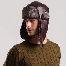 Bomber Hat with Ear Flap Mens Winter Faux Leather Fur Russia