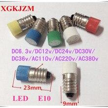 Светодиодный индикатор E10 DC6.3v/12 V/24 v/30 V/36 V E10 AC110v/220 v/380 v лампа для прибора 220v E10 380v