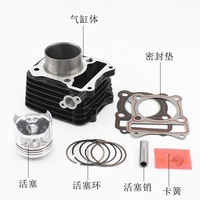 2sets Engine Spare Parts 57mm Motorcycle Cylinder Kit 14mm piston For Suzuki GN125 GS125 GN GS 125 125cc
