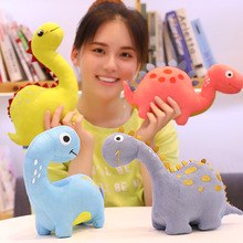 Hot 2019 New 1pc 30-60cm Cute Dinosaur Plush Toys Cartoon Stuffed Animal Toy Dolls for Kids Children Boys Birthday Gift