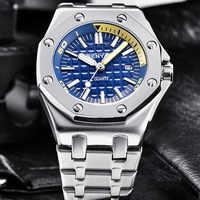 BENYAR Fashion Design Men Watches Male Top Brand Luxury Quartz Casual Waterproof Sports WristWatch Relogio Masculino+Box BY-5123