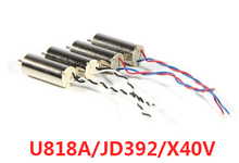 Motor For JXD 392 / X40V / U818A / H107 RC Quadcopter Spare Parts 820 Motor Wholesale JXD 392 Motor