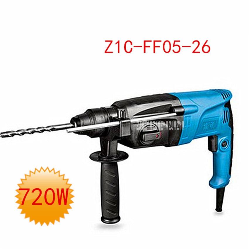 цена на New Arrival Z1C-FF05-26 Impact Drill Hammer Three Functional Portable Electric Hammer 220V / 50Hz 720W 0-1200r / min 0-4000min