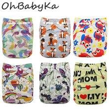 Pañales de bebé lindo pañales reutilizables a prueba de agua Pañales de tela pañales de bebé pantalones de entrenamiento para bebé pañal cubierta lavable