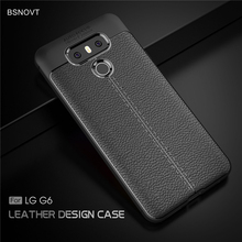 For LG G6 Case Shockproof Leather TPU Anti-knock Mobile Phone Back Cover H870 H873 5.7 Funda BSNOVT