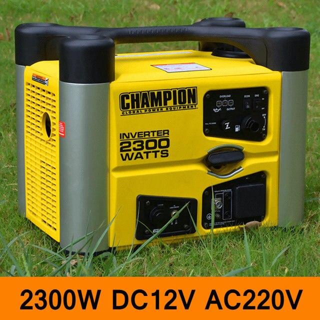 2300w Dc 12v Ac 220v Gasoline Inverter Generator Home Car Household Small Generators Portable Silent Epa