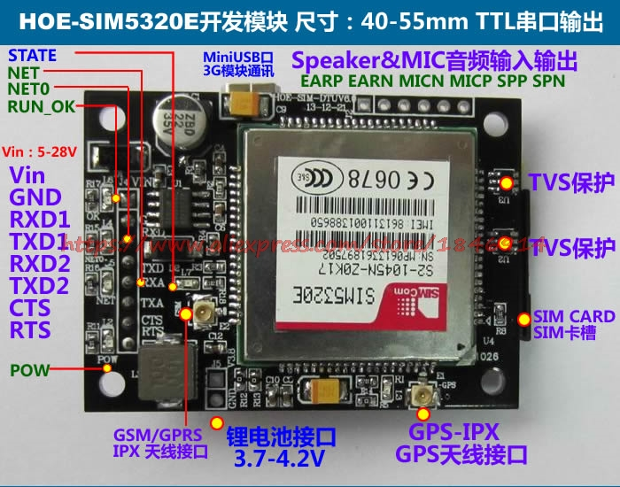 GPRS/3G Module HOE-SIM5320E Development Module 5-28V Power WCDMA Development Module