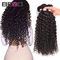 7A Malaysian Water Wave Virgin Hair 4 Bundles Beyo Hair Products Malaysian Virgin Hair Bundle Deals Soft Curly Weave Human Hair