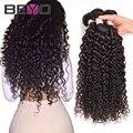 7A Malaysian Water Wave Virgin Hair 4 Bundles Beyo Hair Products Malaysian Virgin Hair Bundle Deals Soft Curly Weave Human Hair