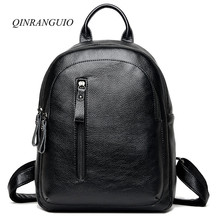 Qinranguio рюкзак женщин Японии и корейский стиль женщины рюкзак Твердые кожаный рюкзак высокое Класс Школьные ранцы для девочек