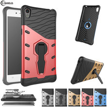Fitted Case For Sony Xperia E5 E 5 5E Armor Case Mobile Phon