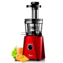 Free shipping Domestic juice machine multifunctional slow Juicers
