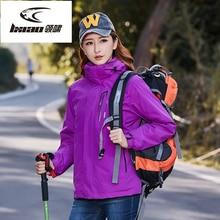 LXIAO Two-piece Softshell Jacket Women Winter Outdoor Waterproof Thick Fleece Jackets Hiking Female Coats