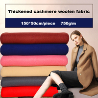 Thickened cashmere woolen fabric Winter coat clothing Sanding solid Artificial wool cloth DIY Sewing material 150*50cm 750g/m