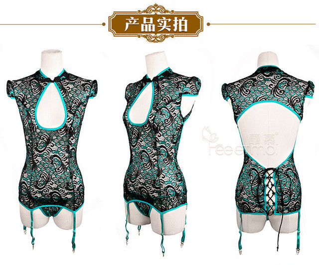 Women Sexy Lace Embroidery Peacock Teddy Nighties Romantic Boutique Cheongsam Slips Lingerie Valentines Gifts Perfect One Outfit