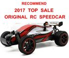 New SALE 2017 New Recommend High-speed Gun-type Remote Control Four-way High-speed Car 2.4GHz Advanced Speedcar Racing Race Car