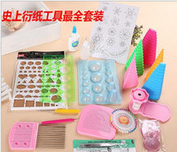 19Pcs DIY Paper Quilling Tools Set Template Tweezer Pins Slotted Tool Kit Handmade Paper Card Crafts