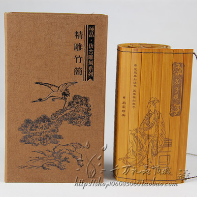 ФОТО Chinese Classical Bamboo Scroll Slips famous Book of Di zhi gui  appro size : 47 x 15.8 cm