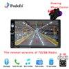 7023B Podofo 2 Din Car Multimedia Player Audio Stereo Radio 7 HD Touch Screen MP5 Player