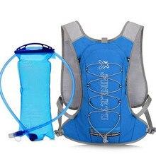New Running Women Men Marathon Hydration Vest Pack For Water Bag Cycling Hiking Bag Outdoor Sport Running Backpack