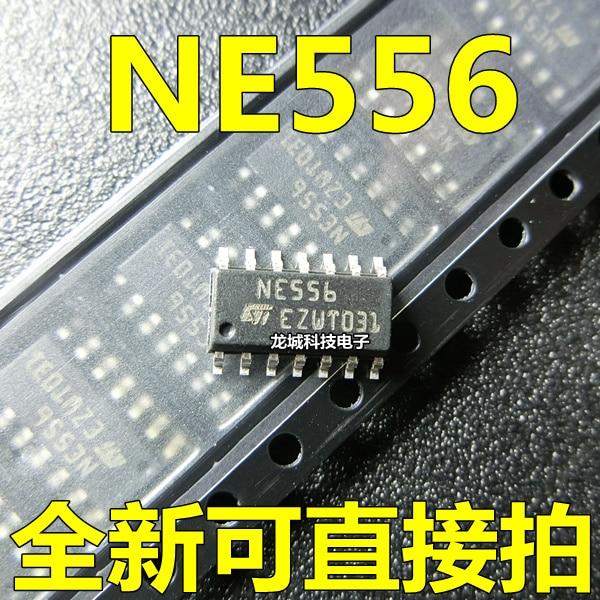 Price NE556DR