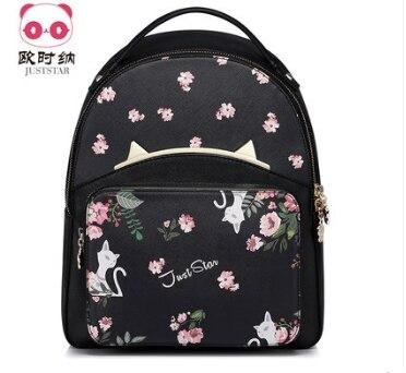 Princesse douce lolita sac été et printemps version coréenne loisirs institut vent fille sac à dos imprimer étudiant sac OSN170983