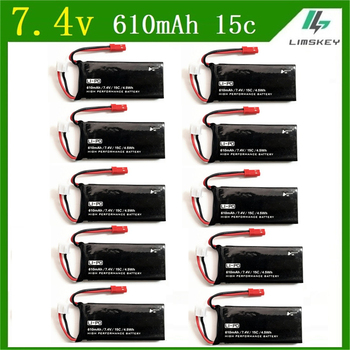 wholesale 7.4v 610mah for Hubson H502 H502E RC Quodcopter Spare Parts 7.4V 15C 610mAh Sets free shipping 10pcs/sets